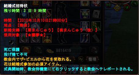 2010-10-08 13-23-41