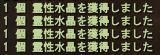 2010-09-19 22-42-10