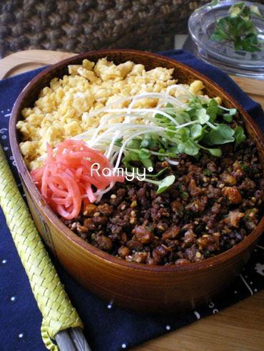 ひき肉と納豆のお弁当