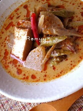 根菜と厚揚げのレッドカレー
