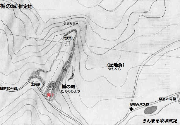 楯の城推定地①