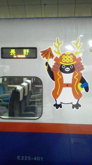 長野新幹線15周年バージョン (7)