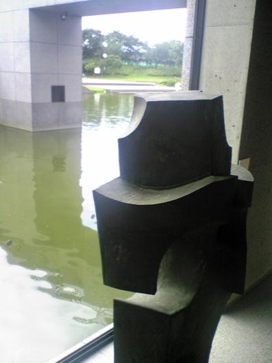 土門拳美術館の外のお堀