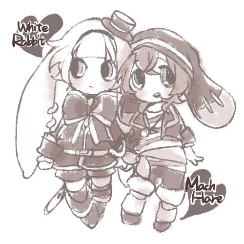 白ウサギと三月ウサギ