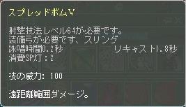 2013_0131_1