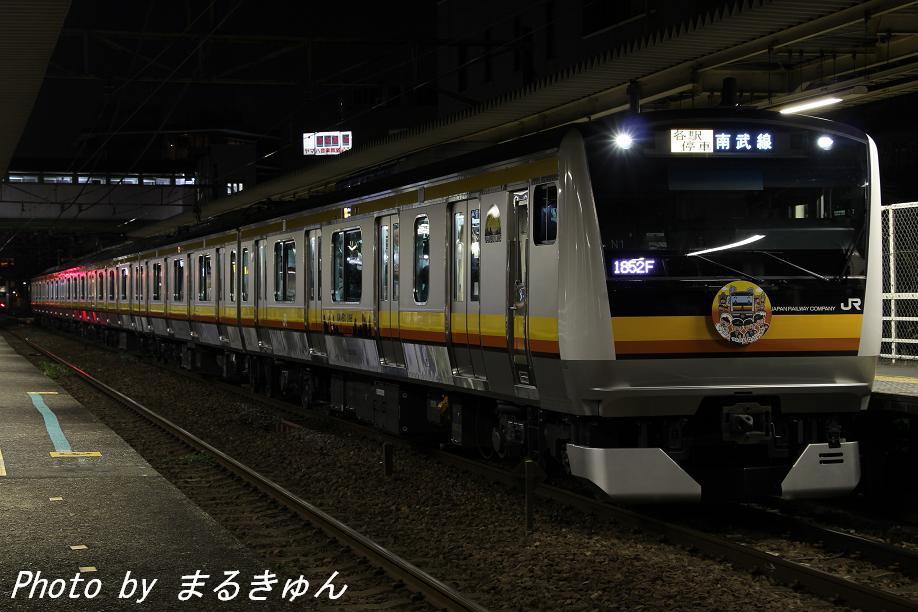 IMG_1053-2a.jpg