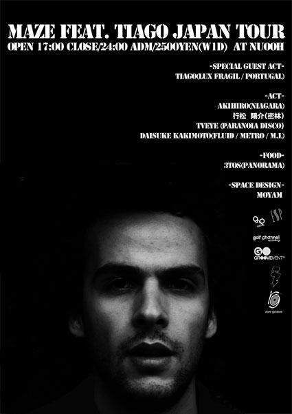 TIAGO-poster.jpg
