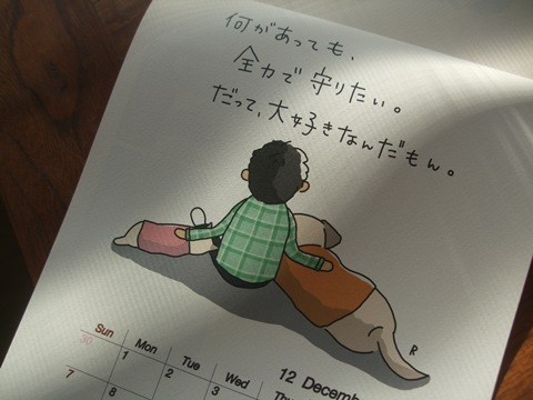 002_20131212194353933.jpg