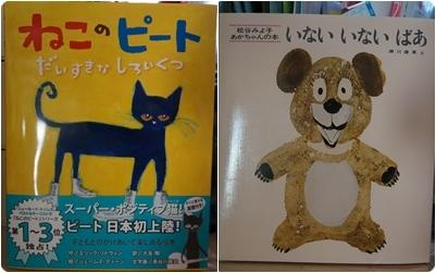 cats20131231.jpg