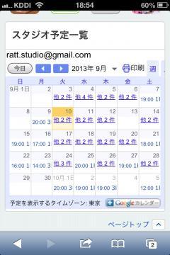 IMG_2123_convert_20130910190858.jpg