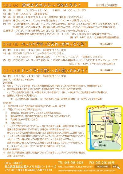 20111109_2563814.jpg