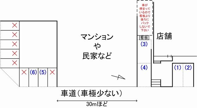 hidamari駐車場見取り図