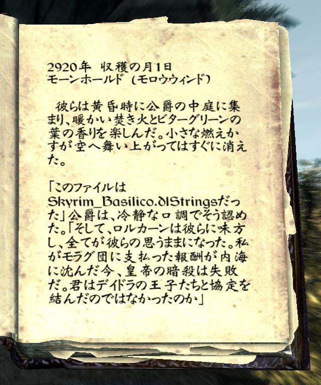 20111222_02.jpg