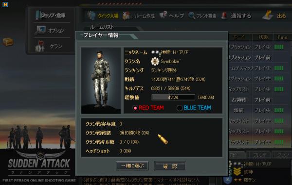 ScreenShot_661+-+繧ウ繝斐・_convert_20101231201330