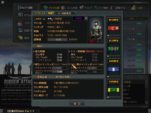 ScreenShot_713_convert_20110212100800.png