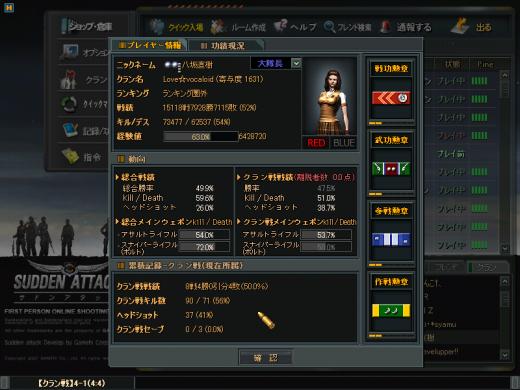 ScreenShot_767_convert_20110222230618.png