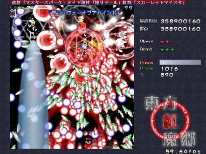 e1671f07_convert_20110114212453.jpg
