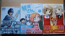 漫画20111019