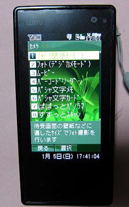 20141006935.jpg