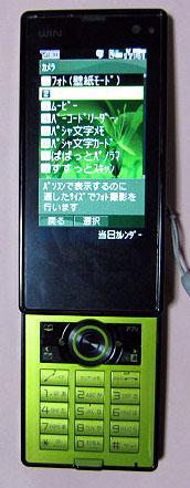 20141006936.jpg