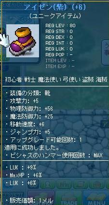 Maple110829_200801.jpg