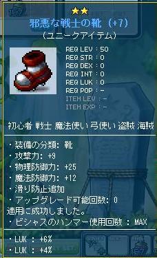 Maple110911_050100.jpg