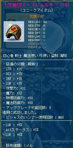 Maple110913_175551.jpg