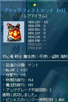 Maple110915_182503.jpg