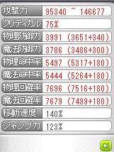 Maple110919_221942.jpg