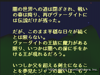 2010-09-01_20-39-25.png