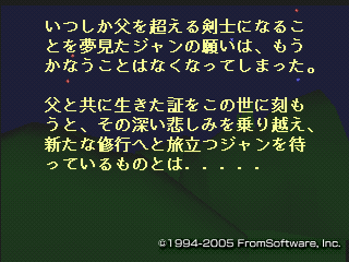 2010-09-01_20-39-35.png