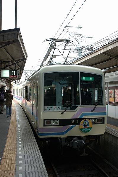 @出町柳駅