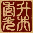升井秀光&北川光太郎