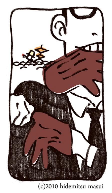 絵物語 02「ワンマンライブ」 b