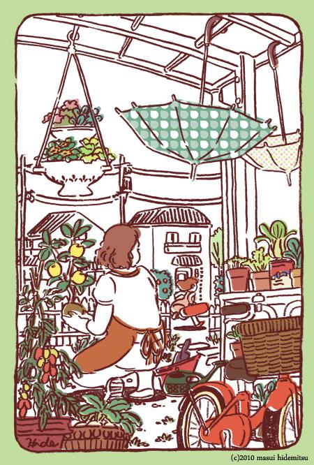 絵物語03「青虫と赤い自転車」a(450)