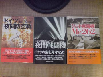 20110121194229.jpg