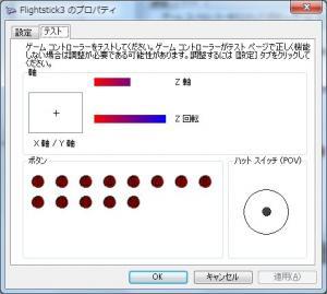 fs3.jpg