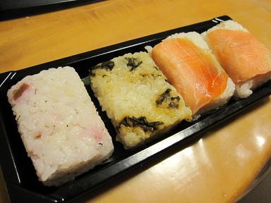 若狭寿司♪