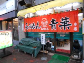 1025asahikawa-2.jpg