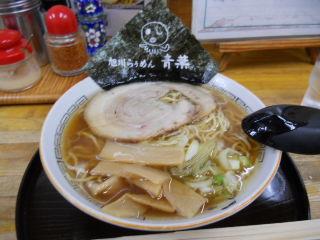 1025asahikawa-3.jpg