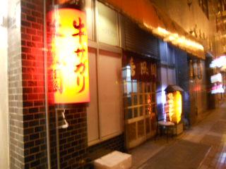1025kitami-2.jpg