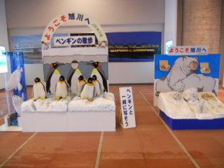 1026asahikawa-21.jpg