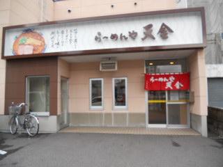 1026asahikawa-22.jpg