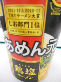 906hajime-1.jpg