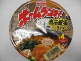 homuranken-1.jpg