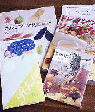 book_20100620171434.jpg