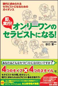 onlyone_book.jpg