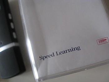 スピードラーニング特別賞の商品MP3 2