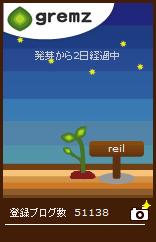 1283872981_04506.jpg