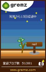 1284996223_07183.jpg